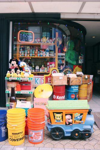 Tienda friky en el barrio de Koenji, Suginami, Tokio, Japón