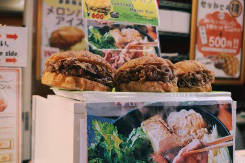 Melon pan de tsukiyaki en Senso-ji, Asakusa, Tokio, Japón