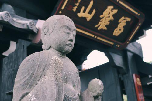 Templo en el barrio de Koenji, Suginami, Tokio, Japón