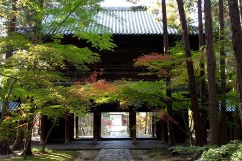 Entrada en el Sogenji, Okayama, Japón