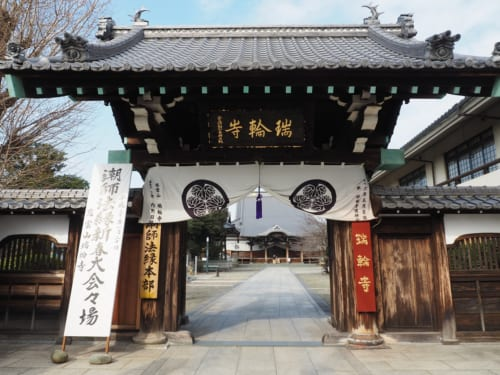 Zuirin-ji, Yanaka, Nippori, Tokio, Japón