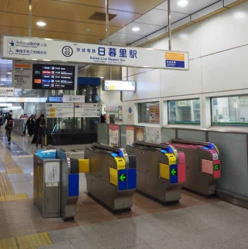 Yanesen, Tokio, Japón