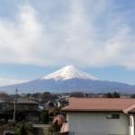 L'hôtel Lakeland Mizunosato : bon plan pour vivre l'expérience ryokan à Kawaguchiko
