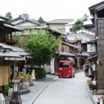 Higashiyama : l'un des quartiers historiques les mieux préservés de Kyoto