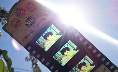 Morceau de pellicule originale du film « Mon voisin Totoro » donné à l'entrée du musée Ghibli