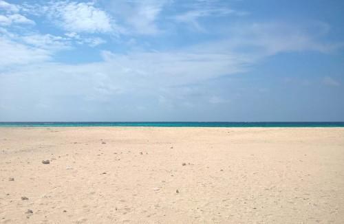 Hate no hama : l'île de sable blanc.