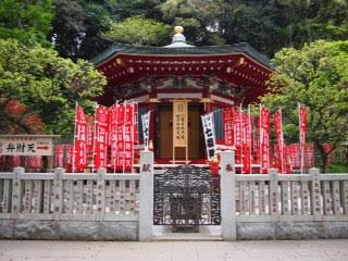 Temple de l'île d'Enoshima.
