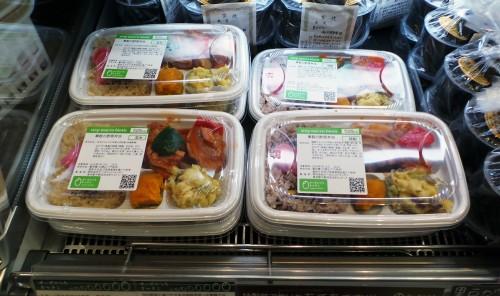 Bento vendus au supermarché.