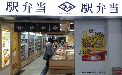 Ekiben, bento des gares japonaises