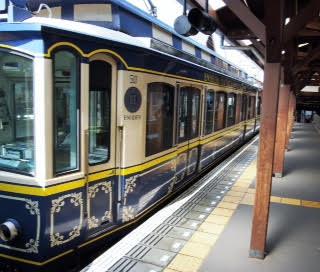 Gare de Katase-Enoshima, la station la plus proche de l'île d'Enoshima.