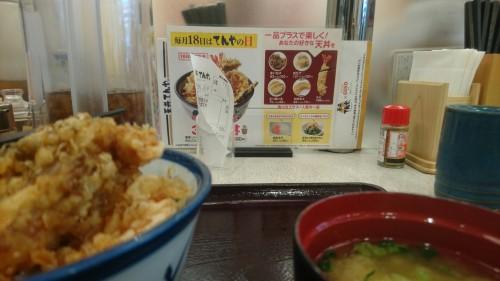 Étiquette japonaise : commander dans un restaurant au Japon