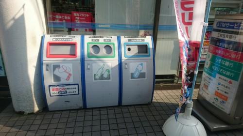 Étiquette japonaise : gestion des poubelles et tri des déchets au Japon