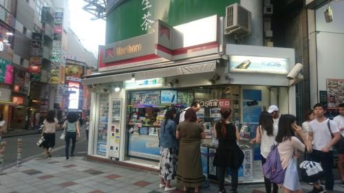Étiquette japonaise : dans la rue au Japon il y a des règles à respecter
