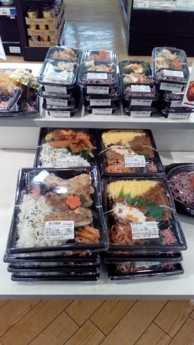 Rayon bento d'un supermarché à Tokyo.
