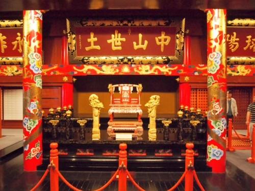 Trône du château Shurijo de Naha à Okinawa