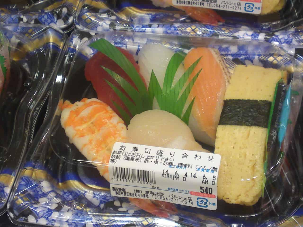 O moriawase sushi nigiri : 6 différents sushi nigiri !