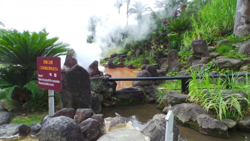 Petit bassin cuivré de l'Umi Jigoku, Beppu sur l'île de Kyushu