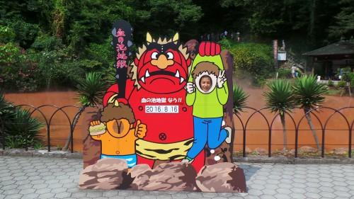 Chinoike Jigoku est un bassin d'eau rouge fumante à Beppu sur l'île de Kyushu