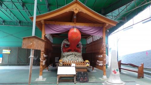Yayoi Tengu, divinité protectrice au long nez, symbole de Beppu sur l'île de Kyushu