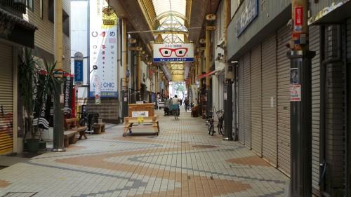 L'allée Sol Paceo Ginza dans les vieilles arcades de Beppu sur l'île de Kyushu