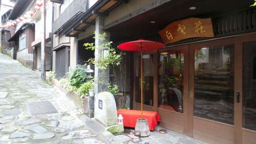 Façade du ryokan Hakuunsou situé dans le village de Yunohira à côté de Yufuin sur l'île de Kyushu