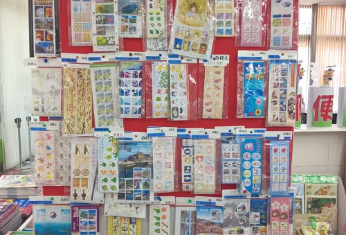 Timbres japonais vendus à la poste japonaise