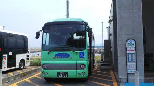 Bus communal pour se rendre à Ainoshima