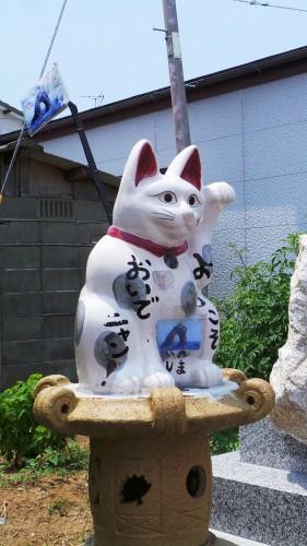 Accueil d'un Maneki-neko à l'arrivée sur l'île d'Ainoshima