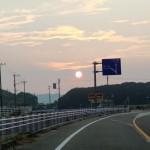 Conduite au Japon : ce qu'il faut savoir pour rouler en toute sérénité