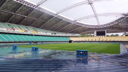 Le stade « Ōita Bank Dome » qui accueillera la coupe du monde de rugby au Japon de 2019 sur l'île de Kyushu