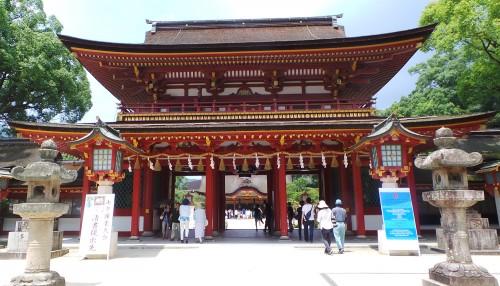 Dazaifu à visiter à proximité de Fukuoka