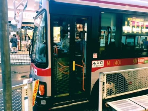 Comment prendre le bus à Tokyo ?