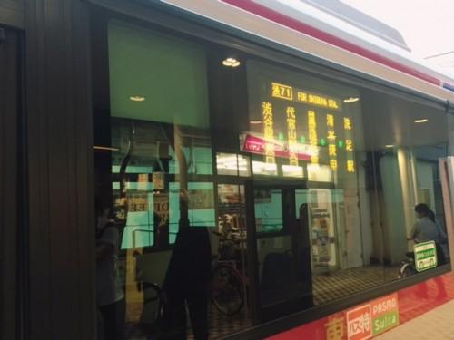 À Tokyo, le numéro de la ligne et les principaux stops sont affichés sur les bus