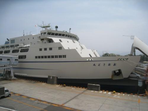 Ferry pour se rendre sur l'île de Sado ou Sadogashima, Japon.