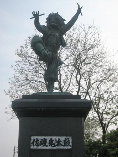 Sculpture sur l'île de Sado ou Sadogashima, Japon.