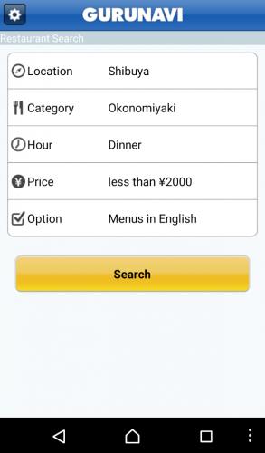 L'application Gurunavi pour trouver où manger au Japon.