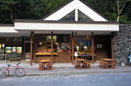 Cascades ginga et ryusei, boutiques, village onsen de Sounkyo, Hokkaido, Japon.