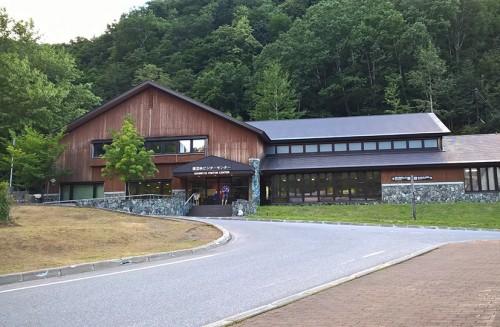 Visitor center du village onsen de Sounkyo, Hokkaido, Japon.