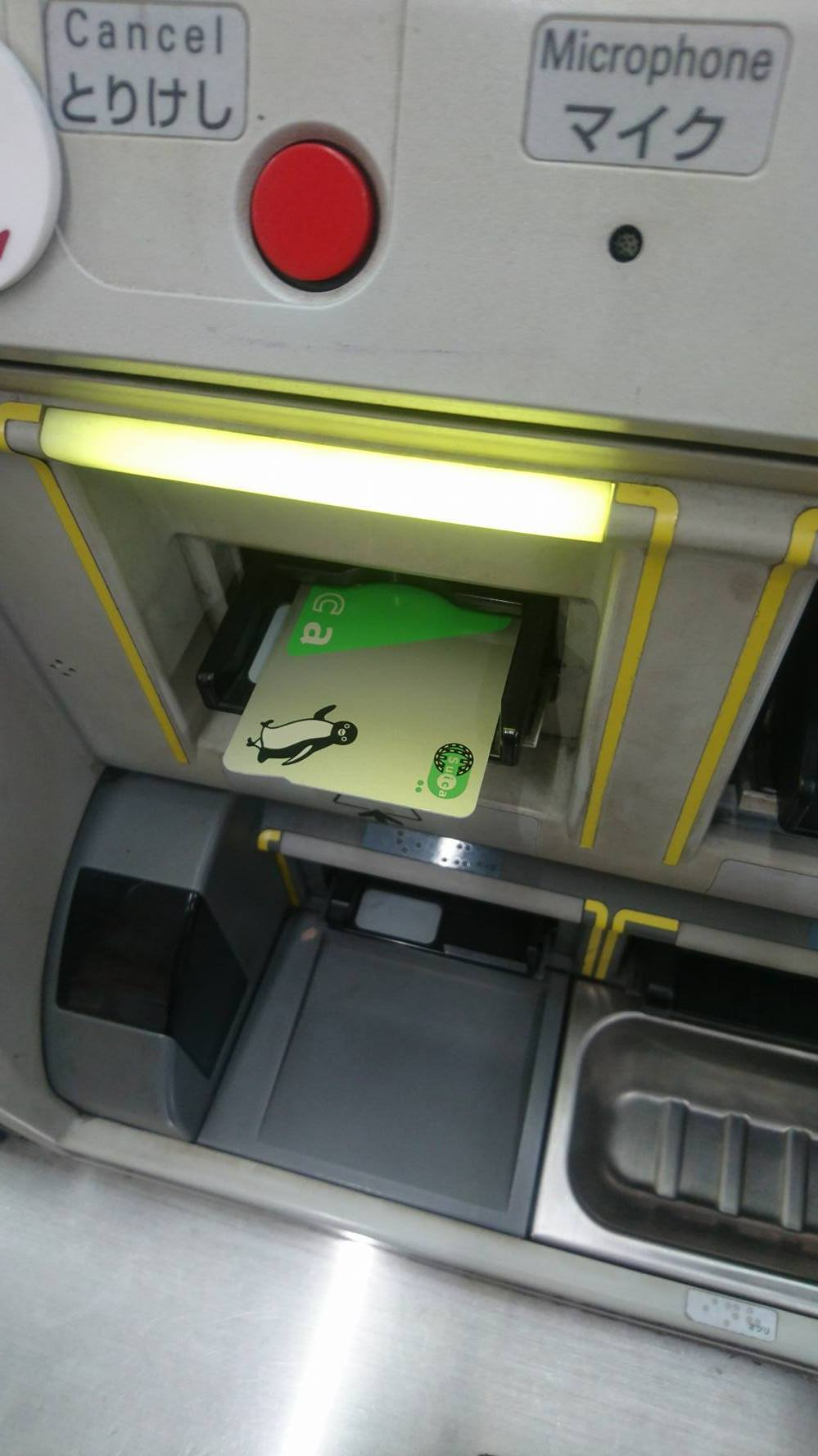 Premier voyage au Japon : comment prendre le métro ?