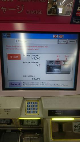 Recharger une carte rechargeable dans le métro au Japon.