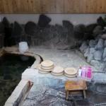 Onsen : comment prendre un bain japonais ?