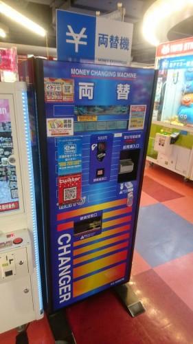 Présentation d'une salle d'arcade au Japon : faire de la monnaie.