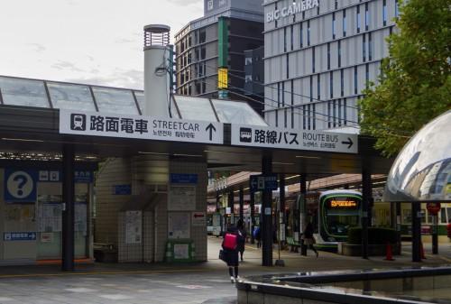 Façade de la gare d'Hiroshima, Japon.
