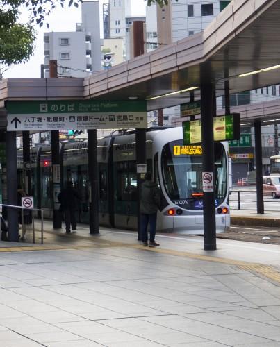 Comment se rendre à Miyajima depuis Hiroshima, Japon.
