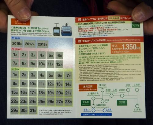 Se rendre à Miyajima depuis Hiroshima : le pass Hiroshima Dentetsu