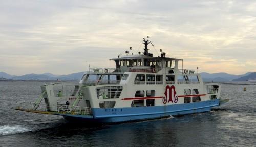 Matsudai Ferry pour se rendre d'Hiroshima à Miyajima.