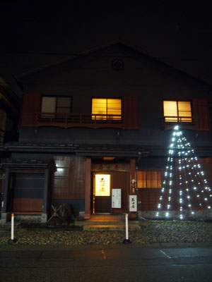 L'auberge Ishidaya Ryokan près de la gare de Murakami, Niigata, Japon.