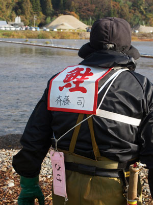 Pêche et cuisine au saumon à Murakami, préfecture de Niigata, Japon.