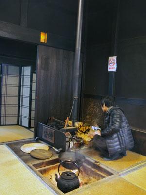 Demeure historique de la famille Wakabayashi, ville de Murakami, Niigata, Japon.