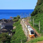Comment rejoindre la ville de Murakami depuis Tokyo